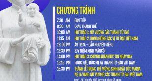 Ngày Thánh Mẫu Cát Minh – Dòng Cát Minh Việt Nam
